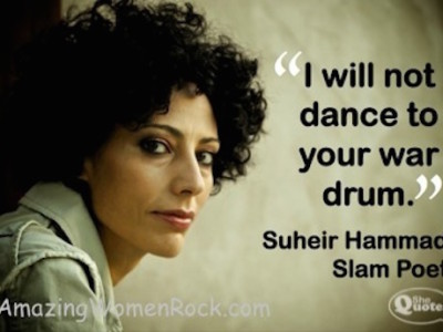 Suheir Hamad war drum