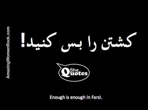#SheQuotes enough is enough Farsi