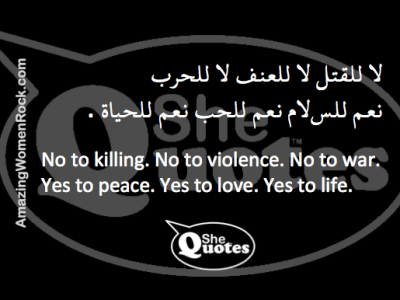 #SheQuotes no to killing yest to life